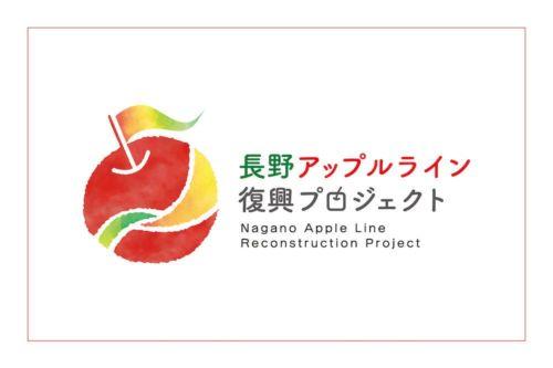 appleline_CF_design-04
