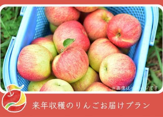 appleline_CF_return-02
