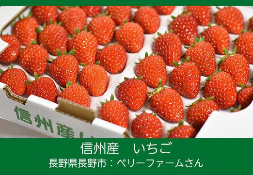 strawberry-b